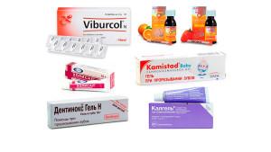 lekarstva-pri-prorezivanii-zubov-u-detej16